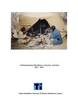 2015 Adam hukuklary boıunça Türkmen inisiatiwasy topary