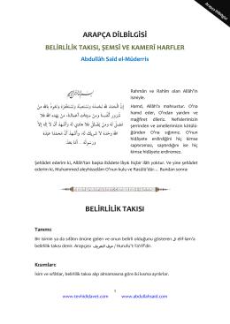 arapça dilbilgisi belirlilik takısı