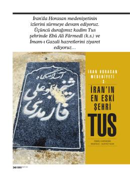 İran- Tus
