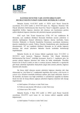 pdf новct