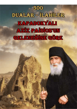 aziz paisios - triklopodia.gr