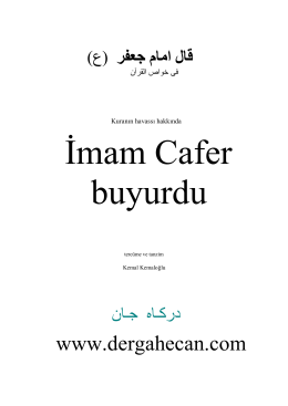 İmam Ca`fer`in - Ahmed el Hasan as