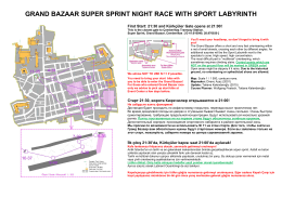 grand bazaar super sprint night race with sport labyrinth