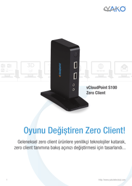 vCloudPoint S100 Thin Client Datasheet