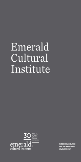 Adult Brochure - Emerald Cultural Institute