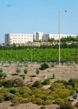 Dokuz Eylül Üniversitesi Yerleşkesi