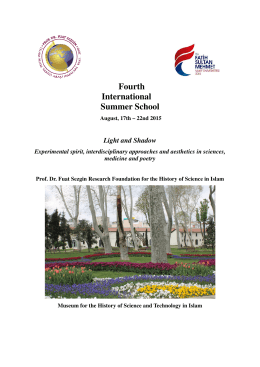 Fourth International Summer School