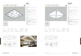 Concept - Arlight
