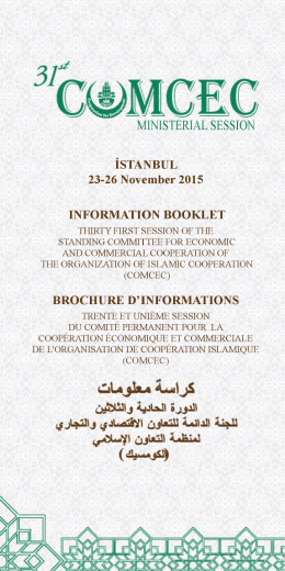 Information Booklet