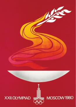 """YAYIN Mengü Ertel """"22. Moskova Olimpiyat Oyunları"""""""