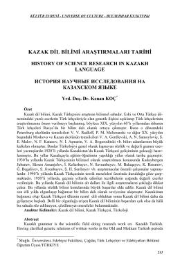 kazak dil bilimi araştırmaları tarihi