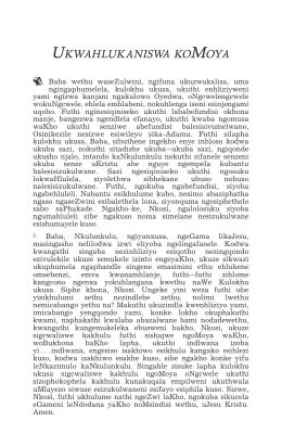 ZUL60-0308 Ukwahlukaniswa koMoya VGR