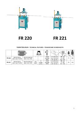 FR 220 FR 221