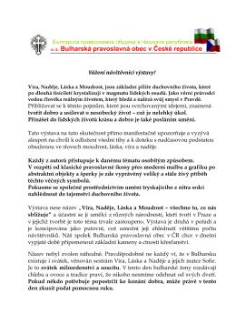 o. s. Bulharská pravoslavná obec v České republice