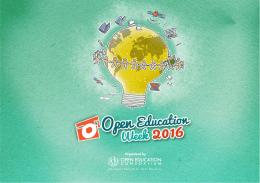 Nova paradigma: Otvoreni masovni onlajn kursevi