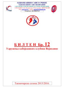 Bilten 12 – UOKV azuriran 03.03.