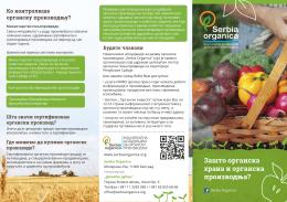 zasto_organska_hrana