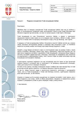 PDF, 269KB - Golf asocijacija Srbije