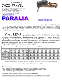 Vila Lena Paralia