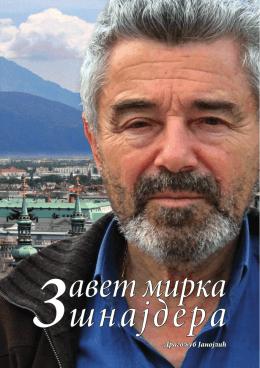 Завет Мирка Шнајдера