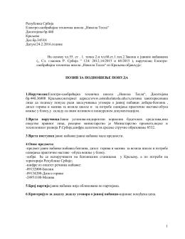 Poziv_za_podnosenje_ponuda_01-2016_JNMV