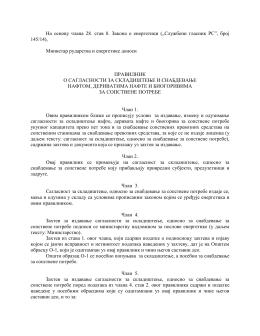 Pravilnik o saglasnosti za skladištenje i snabdevanje naftom