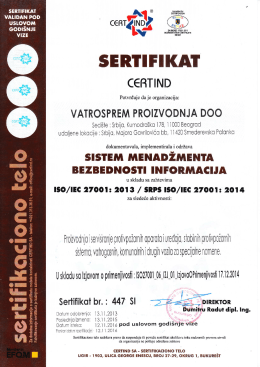ISO 27001 srp