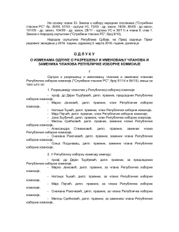 О Д Л У К У - Народна скупштина Републике Србије