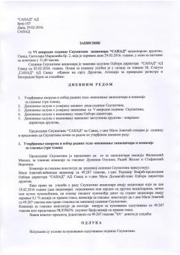 Zapisnik sa VI vanredne sednice Skupštine akcionara
