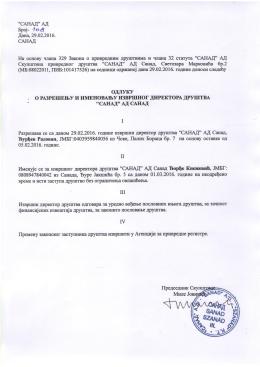Odluka o razrešenju i imenovanju izvršnog direktora