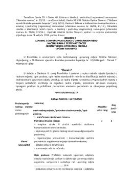 Pravilnik o unutarnjem redu Općine Sikirevci