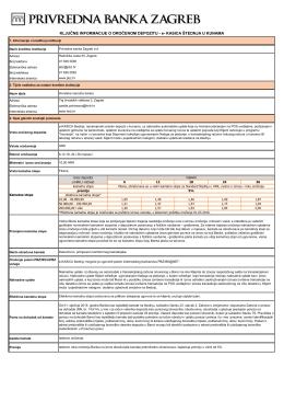 e- Kasica - ključne informacije