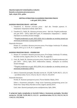 blog dodfile ispitna literatura kpp 2015 -2016.