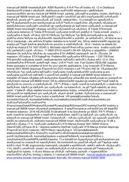 manual pdf 99006 hmart
