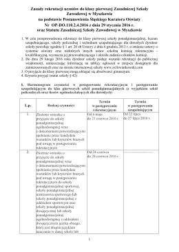 Zasadnicza Szkoła Zawodowa - Zespół Szkół nr 1 im. Eugeniusza