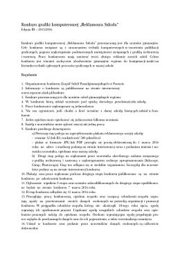 """Konkurs grafiki komputerowej """"Reklamowa Szkoła"""""""
