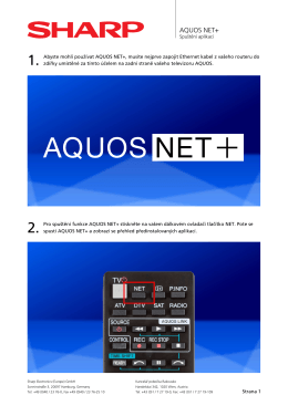 AQUOS NET+