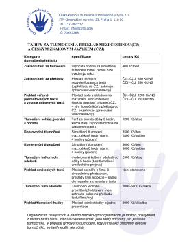 Cenové tarify Komory