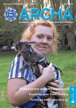 archa-2015-2