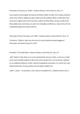 Pherecydes F37a (pars), ed. Schibli = Claudius