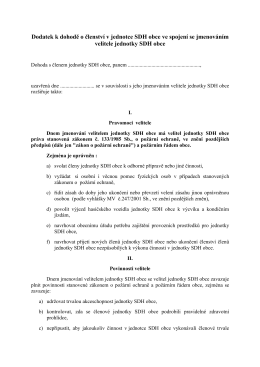 Dodatek k dohodě o členství v jednotce SDH obce ve spojení se