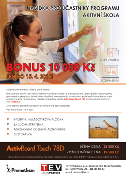 ActivBoard Touch 78D