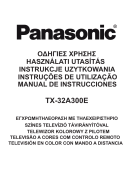 TX-32A300E