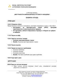"""16-03-2016 Obuka """"Mogućnosti finansiranja putem EU fondova"""""""
