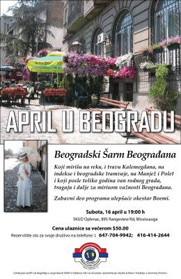 Beogradski Šarm Beograđana