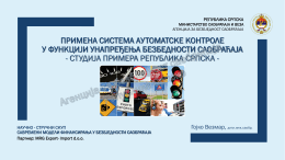 Gojko Vezmar - Sistemi automatske kontrole