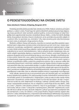 Katarina Pantović: O PEDESETOGODIŠNJICI NA OVOME