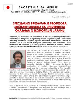 Specijalno predavanje profesora Mićitake Suzukija sa Univerziteta
