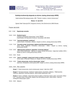 Godišnja konferencija eksperata za re