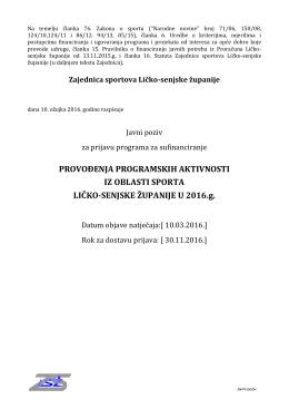 1. Javni poziv - Zajednica sportova Ličko senjske županije